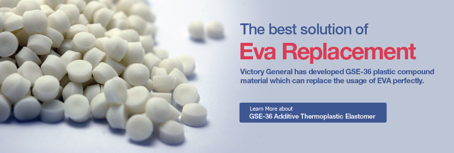 GSE-36 Additive Thermoplastic Elastomer | Eva Peplacement